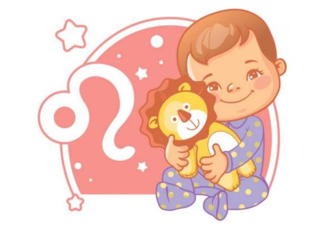 Детский гороскоп Лев