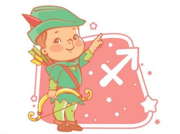 Детский гороскоп Стрелец