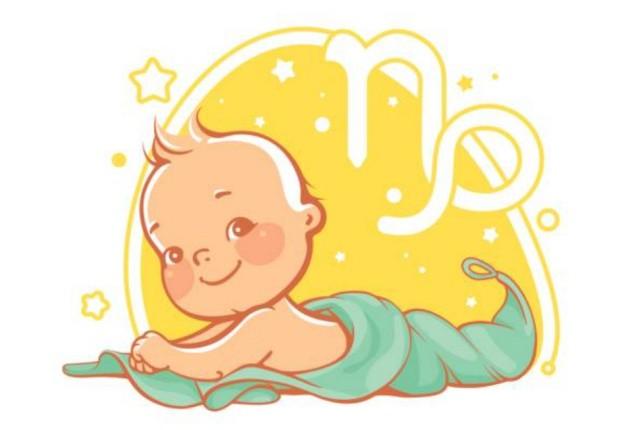 Детский гороскоп Козерог