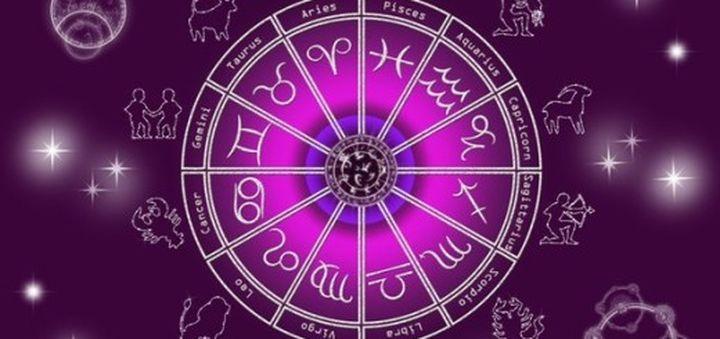 Детский гороскоп для знаков Зодиака