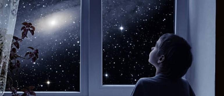 Звезды во сне