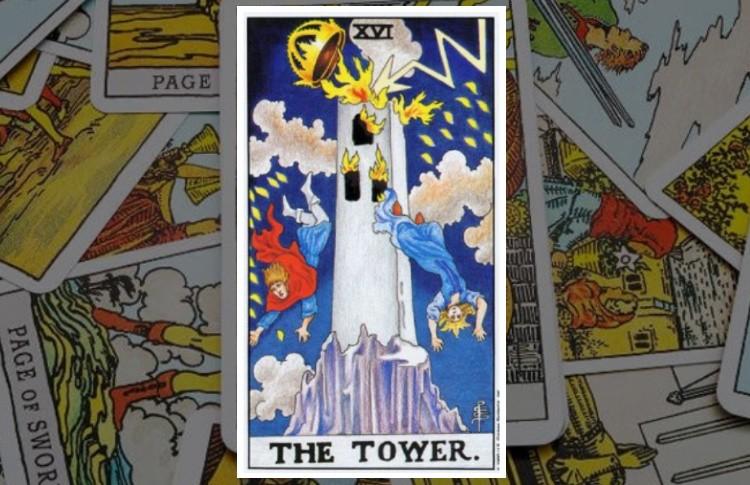 Башня Старший Аркан Таро